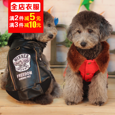 Free shipping leather dog clothes / cool casual leather (three plus cotton) thick fall and winter clothes dog Teddy