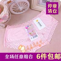 20970促销黛丝少女正品内裤女莫代尔蕾丝花边女士内裤莫代尔