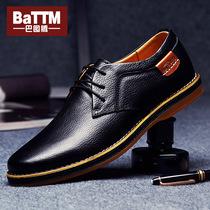 巴图腾秋冬季男士休闲皮鞋真皮商务男鞋英伦加绒保暖潮流青年板鞋