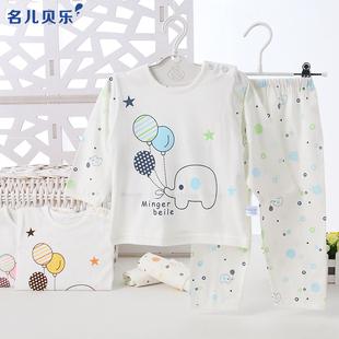 婴儿内衣套装春夏全棉婴儿衣服纯棉薄款夏装宝宝春夏儿童长袖内衣