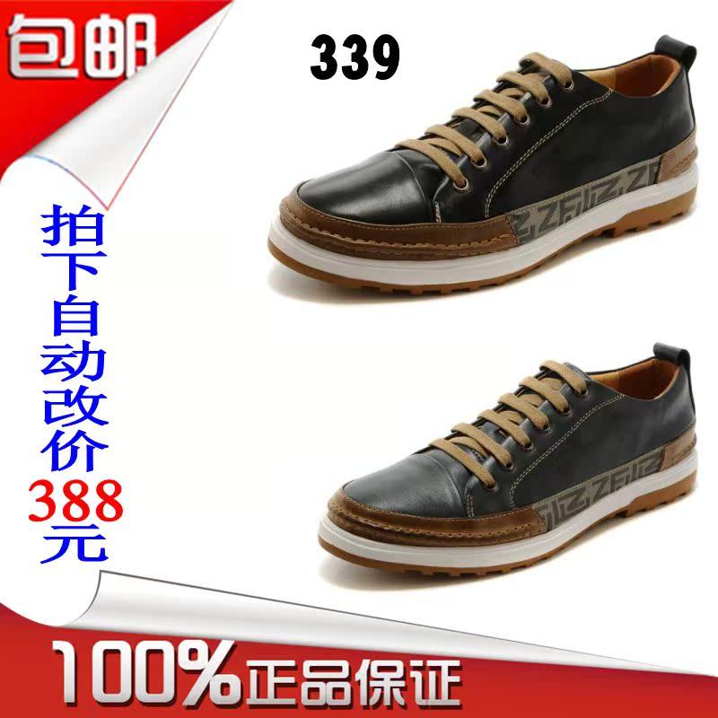 Демисезонные ботинки ECCO 339 2014