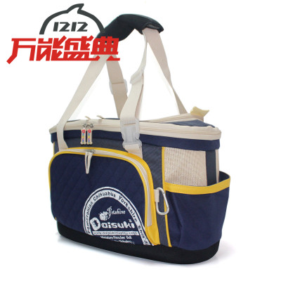 DAISUKI fashion backpack pet cats and dogs out Teddy Universal Multipurpose shoulder bag slung shoulder rod