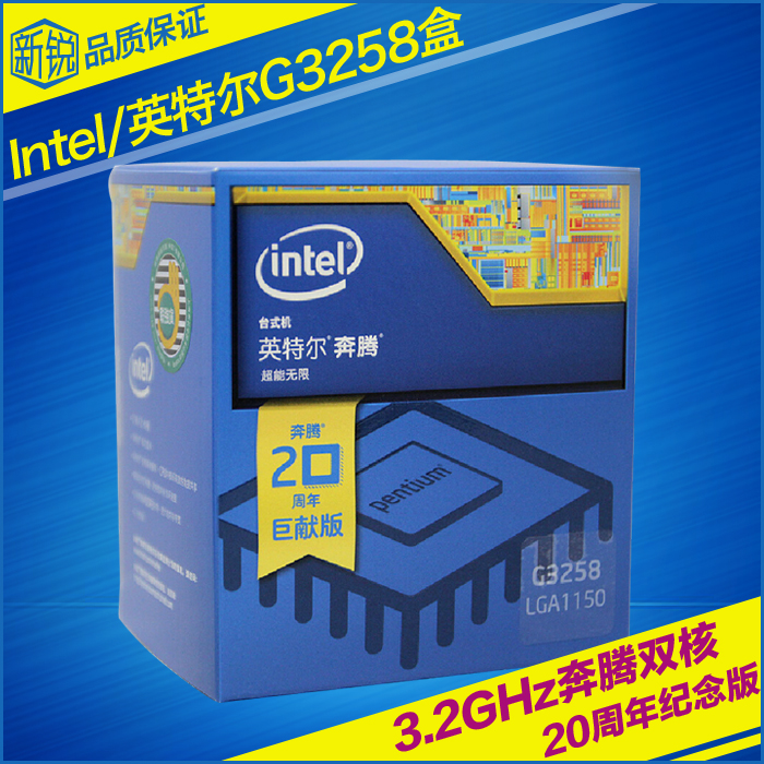 ... core CPU G3258 boxed 3.2GHz 20 Intel/Anniversary Edition overclocking