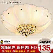现代简约水晶灯吸顶灯水晶简约欧式灯具田园卧室客厅餐厅灯饰大气