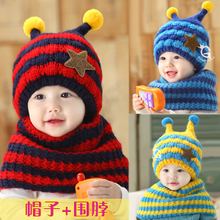 Baby young girls 0-2 years old baby winter 6-12 months knitting hat collar two-piece wool earmuffs