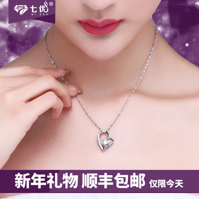 Seven excellent S925 Silver Silver crystal pendant necklace female South Korean female short paragraph clavicle necklace jewelry sweater chain