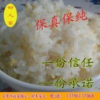 东北纯五常稻花香2号大米