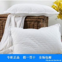 多喜爱专柜正品枕芯枕头 高弹二合一枕 软枕 单人枕 中枕全棉面料
