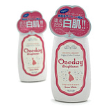 日本大热!One Day Light Color Lotion 美白身体乳 120ml