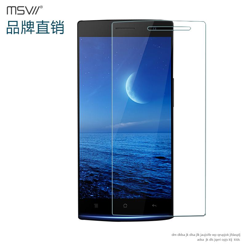 摩斯维 oppo find7钢化玻璃膜 oppo find7钢化贴膜 find7手机贴膜