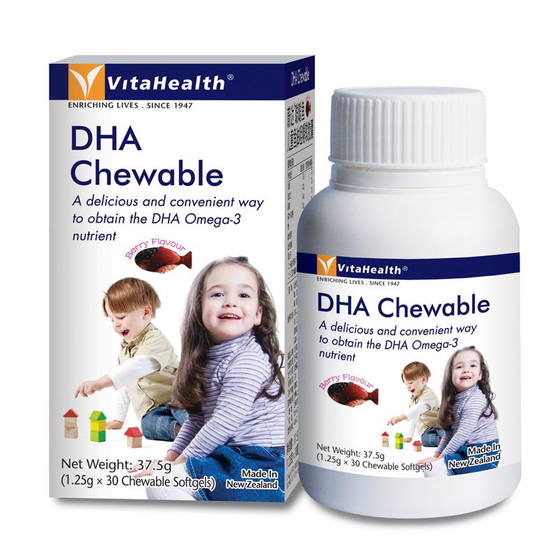 蔚达聪聪鱼儿童鱼油咀嚼软胶囊1.25g*30粒 DHA EPA 原装进口