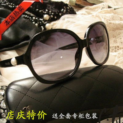Small fragrant pearl paragraph Ms. polarized sunglasses large frame sunglasses star models wild double C glasses tide round 5141