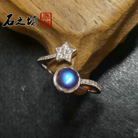 原创精工天然高级玻璃体月光石蓝光彩光星月款925纯银活口女戒指