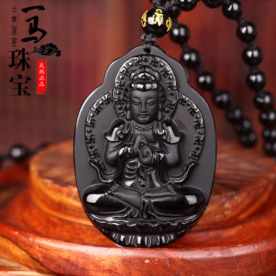 A horse jewelry genuine opening of obsidian big day, if pendants sheep monkey natal Buddha patron saint of men and women