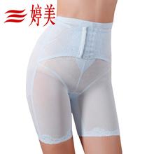 婷美薄款高腰显瘦塑身裤束腰收腰收腹提臀内裤女士蕾丝塑形美体裤图片