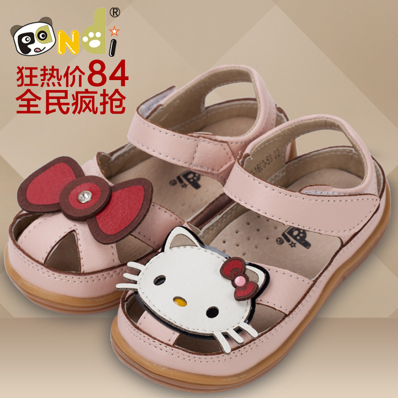 Panda 2014 New kids shoe leather baby shoe girl sandal  Taobao Agents