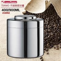 正品Tiamo优秀不锈钢咖啡密封罐 HG2802/4储豆罐茶叶罐0.9L零食罐