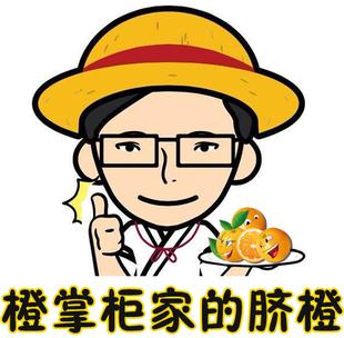 赣南脐橙甜橙子纯天然新鲜酸甜农家孕妇水果江西特产原产地10斤20