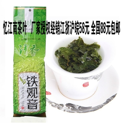 Yi jiangnan tea Autumn tea authentic fujian in 2013 Anxi tieguanyin qing scent of the 250 g