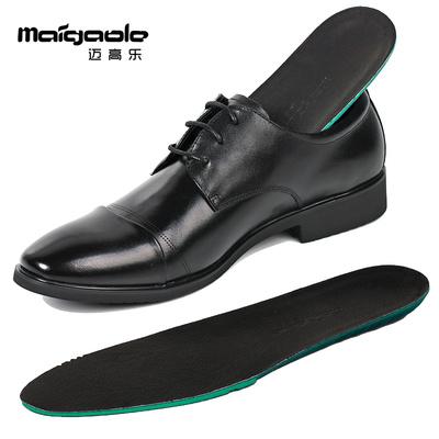 迈高乐皮鞋鞋垫男士吸汗防臭真皮加厚减震鞋垫透气软夏休闲鞋除臭