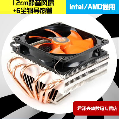 Tt Phoenix S400 cpu fan radiator Intel / AMD multi-platform heat pipe mute