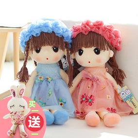 毛绒玩具可爱菲儿布娃娃花仙子儿童玩偶可爱女孩公仔圣诞礼物女生