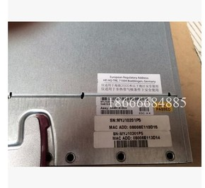 HP serverNet Switch 544619-005
