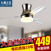 电风扇吊扇灯餐厅客厅现代简约LED变光时尚铁叶带灯迷你风扇吊灯