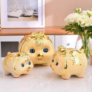家居摆件存钱罐金猪大号 储钱罐陶瓷储蓄招财猪 开业婚庆儿童