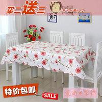 环保防水防油隔热PVC餐桌布茶几布方圆桌布台布无毒无味野餐专用