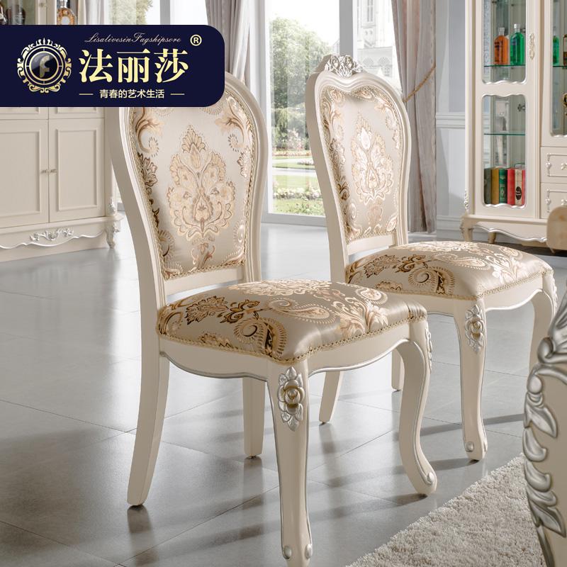 法丽莎家具G2欧式实木餐椅餐厅椅子新古典西餐厅靠背复古餐椅