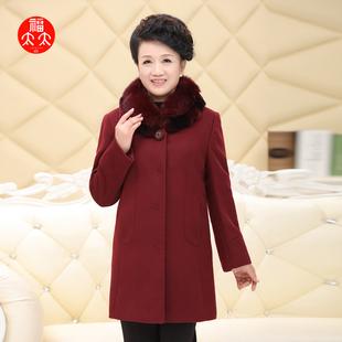 福太太中老年妈妈女装羊毛大衣狐狸毛皮领大衣毛呢厚外套