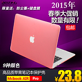 Apple notebook computer case macbook air pro 11 13 15 inch protective shell jacket tide Accessories