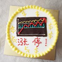 杭州生日蛋糕店 股票上涨股市牛市股神蛋糕 炒股创意蛋糕定做送货