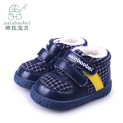 Nora Baby baby 1-2 years old soft-soled shoes and winter baby cotton-padded shoes baby toddler shoes winter shoes for men and women