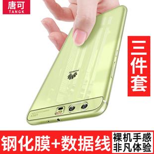 唐可 华为p10手机壳p10plus硅胶防摔全包创意超薄透明保护套女男
