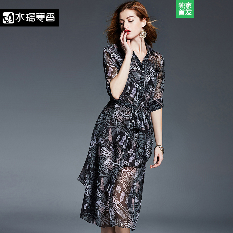 The new summer 2015 printed silk dress is mysterious long in fashionable dress