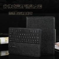 苹果ipad5air/air2无线蓝牙键盘皮套ipad432蓝牙保护壳迷你1mini2