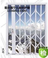 重庆免费安装欧式中式防盗网儿童防护拉闸门折叠防护网拉闸防盗窗