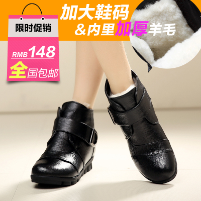 Middle-aged mom leather shoes plus velvet padded winter wool cotton shoes warm shoes Velcro 40-50 years