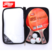 Table Tennis Racket Original DHS 2 Pcs Straight Horizontal Position Shot Two Three Balls Finished a Sticker Sets
