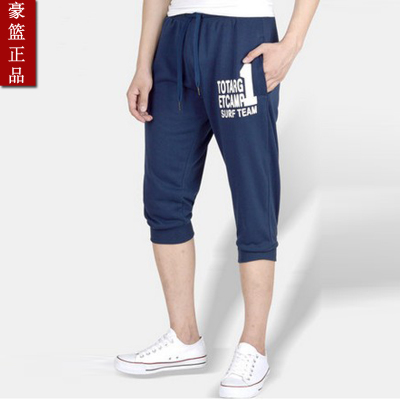 Summer shorts male pant thin section Korean tidal cotton casual sports pants 7 pants shut feet
