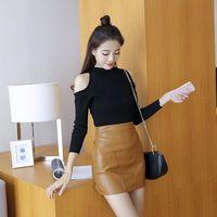 2016新款女装薄款毛衣针织衫+PU高腰包臀裙秋装套装两件套女潮