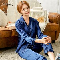 睡衣女春秋装丝绸衬衫领长袖两件套装韩版女士夏季休闲冰丝家居服