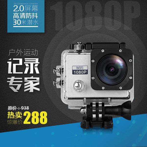 高清运动摄像 微型数码摄像机户外wifi迷你DV相机1080p监控摄像头