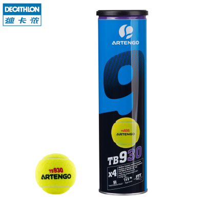 Decathlon genuine pressurized tennis high elasticity game ball mounted four ARTENGO TB930