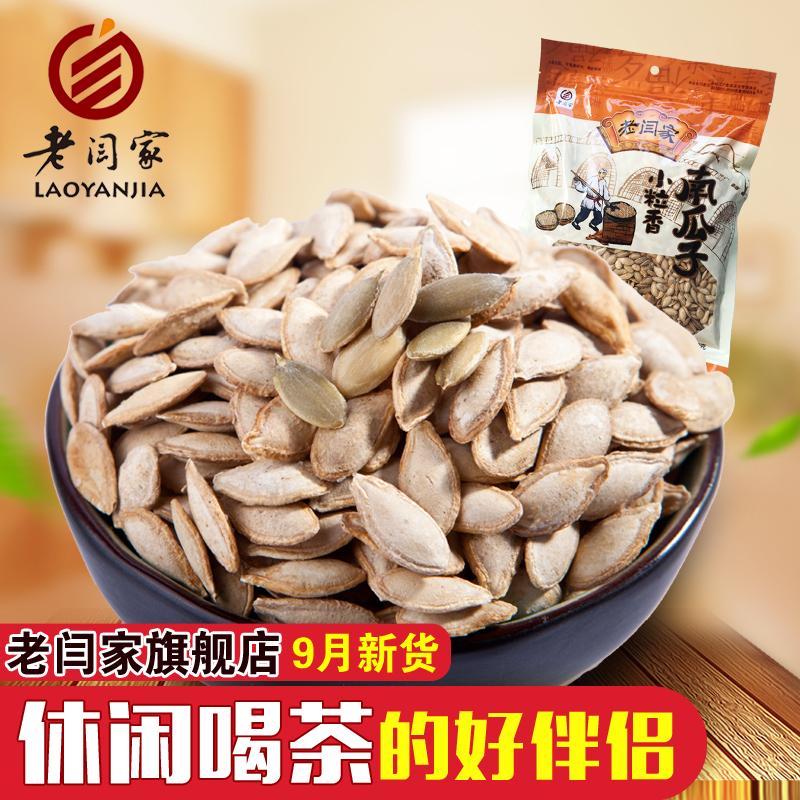 【10.16白菜价】福利,淘宝天猫白菜价商品汇总