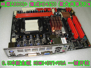 BIOSTAR A880G+ 6.x supports nuclear fully integrated DDR3 AM3 motherboard out A785G 880g