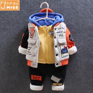秋冬季男宝宝冬装加绒三件套装婴儿童衣服0-1-2-3岁男童装外套潮