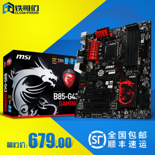 MSI MSI B85-G43 killer NIC GAMING Board Games specialized integration SF
